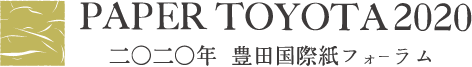 PAPER TOYOTA 2020